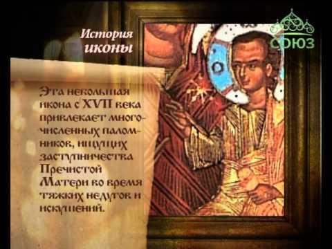 Икона Божией Матери «Всецарица» (Пантанасса)