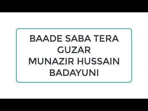 BAADE SABA TERA GUZAR BY MUNAZIR HUSSAIN BADAYUNI