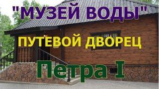 видео Музеи Липецка