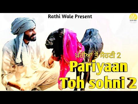 Pariyaan Toh Sohni 2 | Happy Manila | Amrit Maan Punjabi Funny Songs 2018