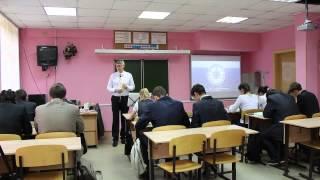 Урок биологии, Софенко_С.А., 2013