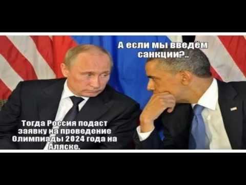 Фото Путина.Смешные и прикольные