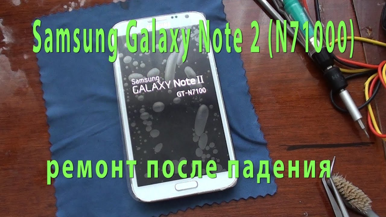 The samsung galaxy note ii is an android phablet smartphone. Unveiled on august 29, 2012 and released in october 2012, the galaxy note ii is a successor to the original galaxy note, incorporating improved stylus functionality, a larger 5. 5-inch (140 mm) screen, and an updated hardware design based on that of the.