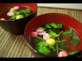 三つ葉と玉麩のおすまし の動画、YouTube動画。