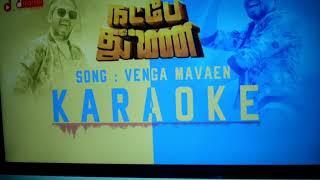 Natpe Thunai | Venga mavan cover song | Hiphop Tamizha | OrtO |Prabhuorto  i