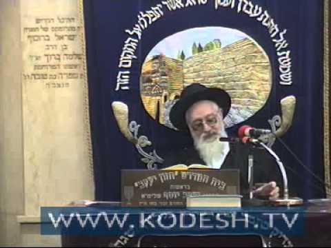 הרה''ג יעקב יוסף זצוק''ל פורים Purim  מקרא מגילה חיוב קריאת מגילה