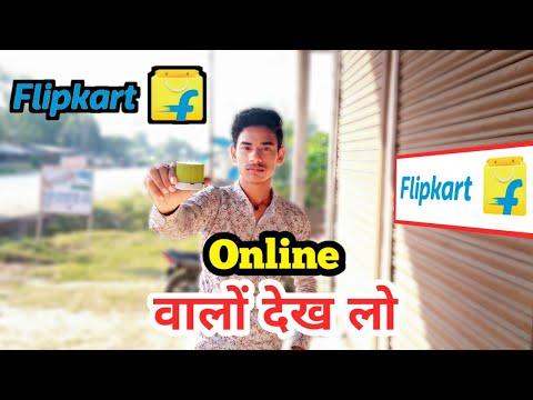 #Flipkart Online Purchase Product Befor Watch This Video #Amazon #techmitro #Amitguptashah
