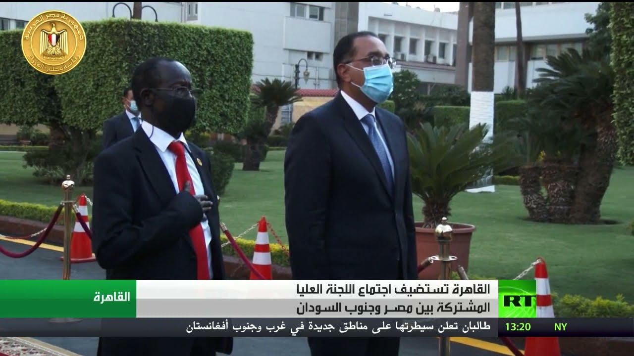 القاهرة تستضيف اجتماع اللجنة العليا المشتركة بين مصر وجنوب السودان  - نشر قبل 4 ساعة