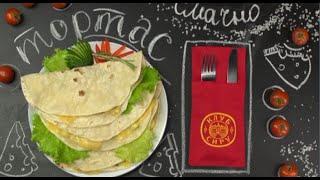 """Испанская лепешка тортас с сыром """"Edelweiss"""". Сырные рецепты от Сергея Калинина"""