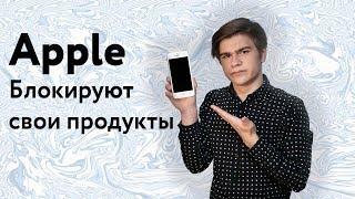 Apple ЗАБЛОКИРОВАЛИ Iphone/МНЕ ПРОДАЛИ С КИТАЯ