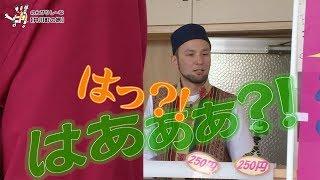 のんびりし〜な 井川町編 第2話「2人はライバル」