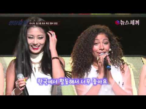 151111 RaNiA (라니아) Demonstrate Showcase Alex Highlight