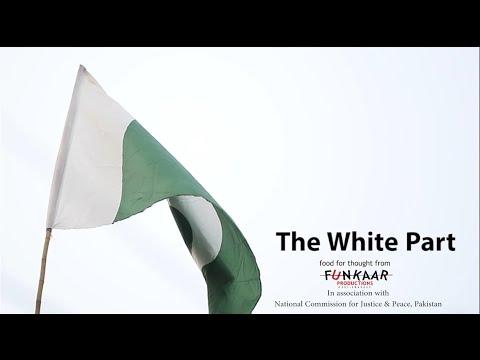 The White Part   14 August 2021   Funkaar