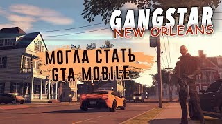 gangstar new Orleans  обзор