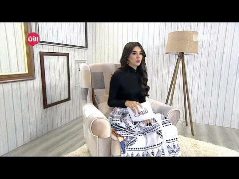 شوفي مع رانيا | الحلقة 3  - نشر قبل 7 ساعة