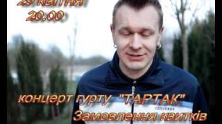 TARTAK_video.wmv