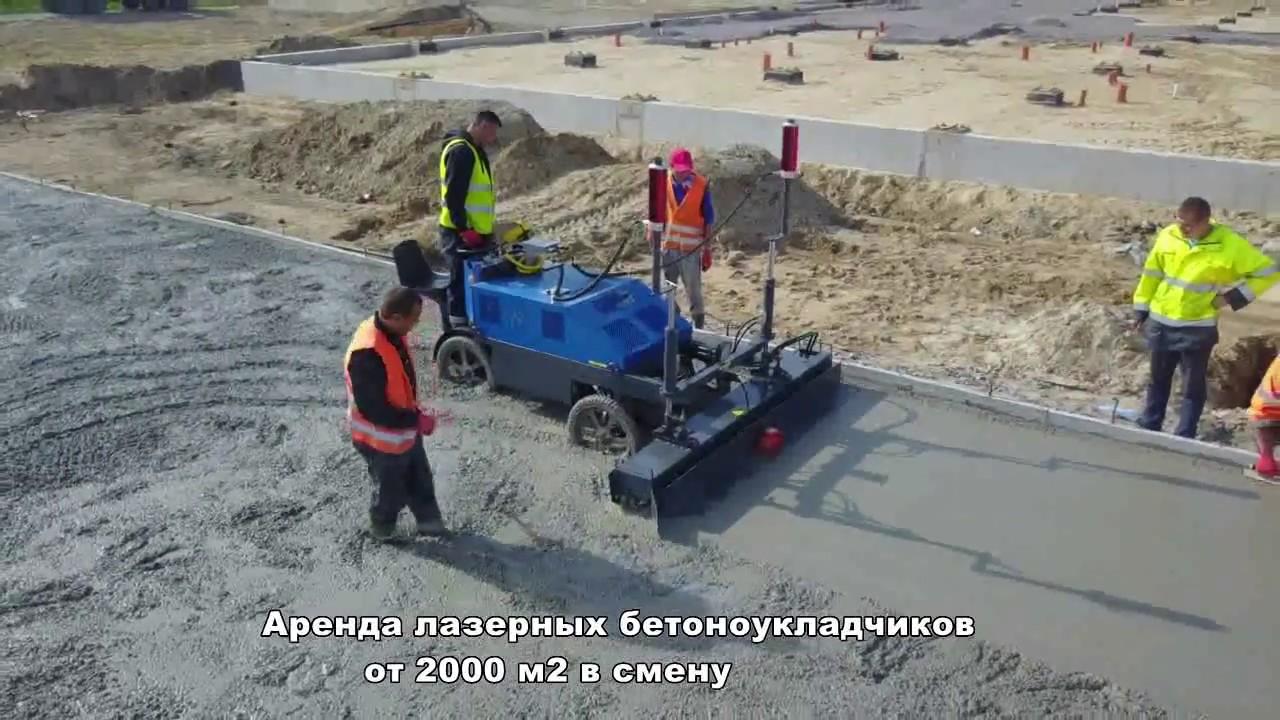 М2000 бетон бетон привезу