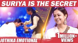 காலில் விழுந்த ஜோதிகா பதறிய அதிகாரி | Vikatan Exclusive | Jothika Speechi in Awards Show | Suriya
