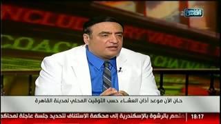 الناس الحلوة | عملية تحويل المسار والقضاء على مرض السكر مع د. ياسر عبدالرحيم