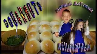 Пампушки с чесноком БЕСПОДОБНЫЙ РЕЦЕПТ! - How to cook pampushki with garlic