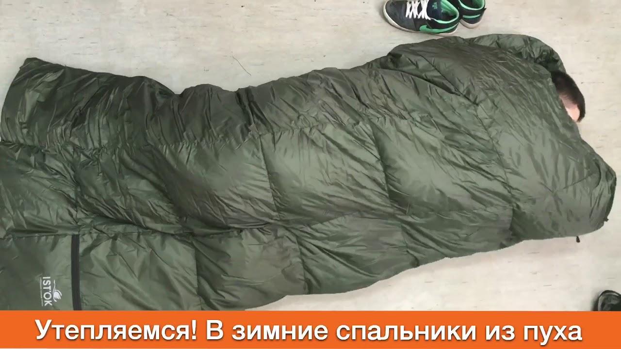 Спальный мешок в коляску Britax - YouTube