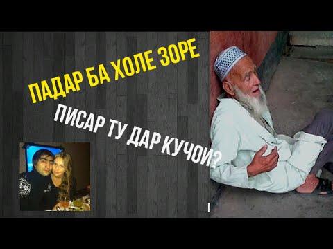 Писарчон ИЛТИМОС аз Русия баргард!