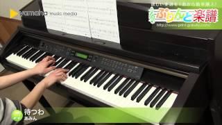 使用した楽譜はコチラ http://www.print-gakufu.com/score/detail/12734...