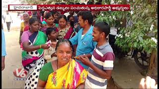 Money Distribution In Telangana Municipal Elections