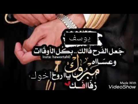 اهداء الي اخي الغالي يوسف صالح حمود Youtube