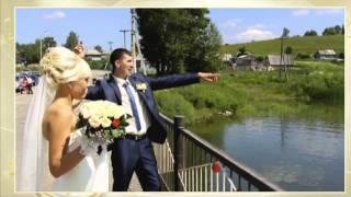 Свадебный клип Бродяга-Сергей и Ангелина г.Киселёвск
