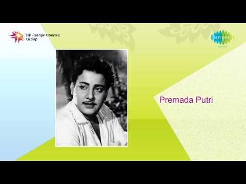 Premada Putri   Tribhuvana Janani song
