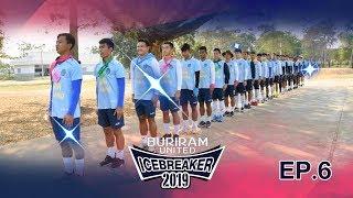 buriram-united-icebreaker-2019-ep-6-เตรียมพร้อม-ซ้อมฮา