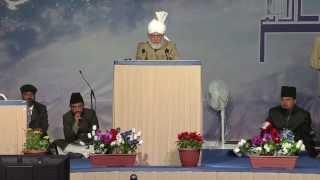 Friday Sermon: 4th October 2013 (Urdu)