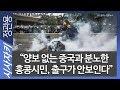 뉴욕기독교방송 CBSN 종합뉴스 6월 17일(수) - YouTube