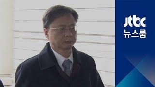 '불법사찰' 우병우, 세번째 영장심사…오늘 밤 '숙명'은?