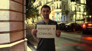 Би-2 - Молитва (Video: Otiko Mgebrishvili)(, 2014-09-11T18:57:59.000Z)