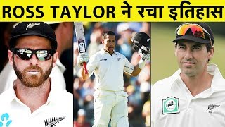 Ross Taylor becomes New Zealand's highest scorer in Test cricket | Sports Tak