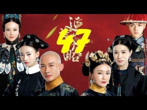 الحلقة 47 من مسلسل ( قصة قصر يانشي | Story of Yanxi Palace ) مترجمة