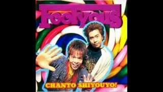 1997年4月23日発売 テレビ埼玉HOT WAVEエンディングテーマ.