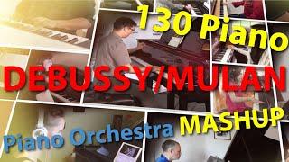 130 pianists Debussy/Mulan Piano Orchestra MASHUP