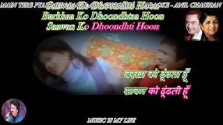 Main Tere Pyar Mein Pagal - Karaoke With Scrolling Lyrics Eng. & हिंदी For NOOR ( GOA )