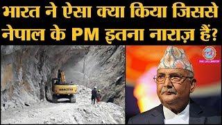 Nepal PM KP Sharma Oli ने साधा India पर निशाना,Kalapani-Limpiyadhura-Lipulekh पर हो रहे हैं प्रदर्शन