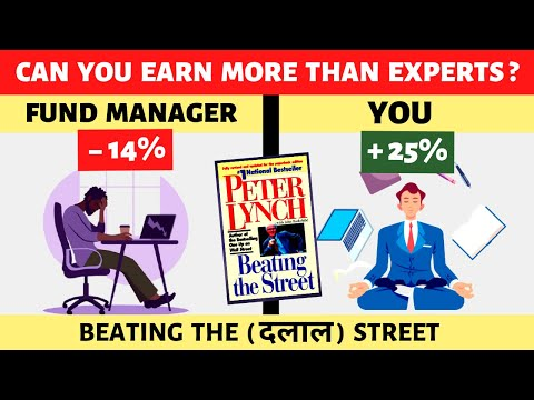 Can You Earn More Than Experts? BEATING THE STREET Book Review