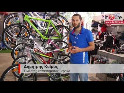 INTERSPORT Cycling Tips - Συμβουλές για το ποδήλατο και την ποδηλασία