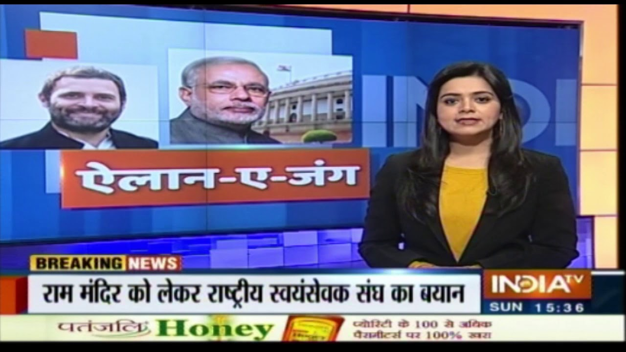 Big Debate On 2019 General Elections, Will PM Modi Return For A 2nd Term ?