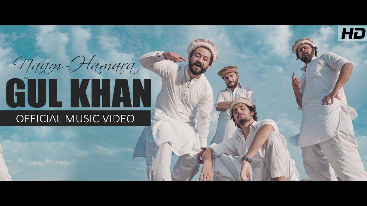Naam Hamara Gul Khan   Official Music Video   Our Vines   Rakx Production