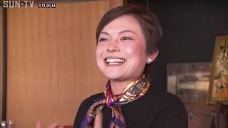 女性向けの日本酒講座が今年で100周年を迎える神戸市須磨区の神戸迎賓館...