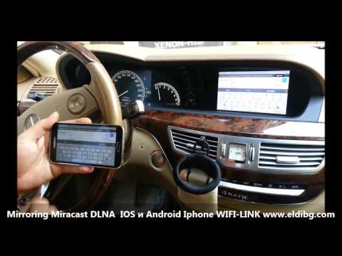 Video Interface For Mercedes Benz NTG3 NTG4 Comand APS, Audio50 APS Or Audio20 With 10pin HSD LVDS C