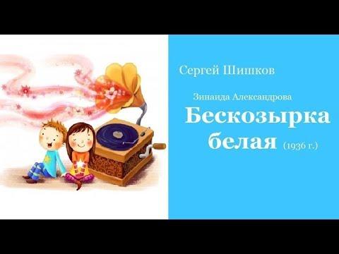 40161 ru знакомства г советск