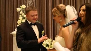 Символическая свадебная церемония 2013 - ведущая Катя Мирошкина